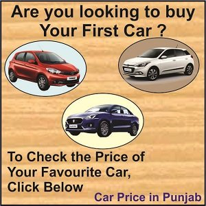 Car Price in Punjab